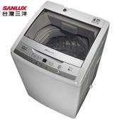 SANLUX 台灣三洋 ASW-95HTB 8公斤 直立式單槽洗衣機
