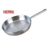 限定◢  膳魔師 德藝鍋具組:不銹鋼單柄平底鍋