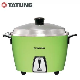 TATUNG 大同 TAC-06L-NJG 6人份電鍋 不鏽鋼多彩系列 芭樂綠