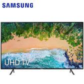 Samsung 三星 UA49NU7100WXZW 電視 49吋 4K UHD 4K HDR 雙規格