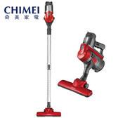 CHIMEI 奇美 VC-HB1PH0 吸塵器  手持直立有線 可水洗高效空氣濾網