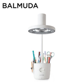 BALMUDA The Light 太陽光LED檯燈 白