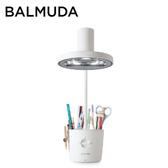 BALMUDA The Light 太陽光LED檯燈 白