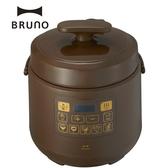 日本 BRUNO 電子多功能壓力鍋 BOE058-BR