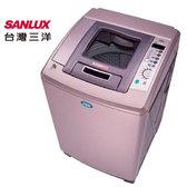 SANLUX 台灣三洋 SW-13DV8 13公斤 直立式單槽洗衣機