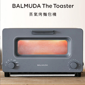 BALMUDA The Toaster K01J 淺灰 土司機 實現了香濃的風味及口感