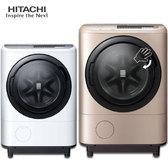 HITACHI 日立 BDNX125BJ 洗衣機 12.5kg 香檳金/星燦白
