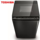 TOSHIBA 東芝 AW-DMG15WAG 15公斤超變頻洗衣機