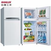 SANLUX 台灣三洋 SR-B128B3 冰箱 128L R600A環保新冷媒