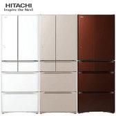 HITACHI 日立 RG520HJ 電冰箱 511L 琉璃棕/琉璃金/琉璃白