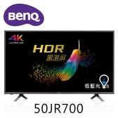 BENQ 50JR700 50吋4K HDR智慧聯網液晶電視