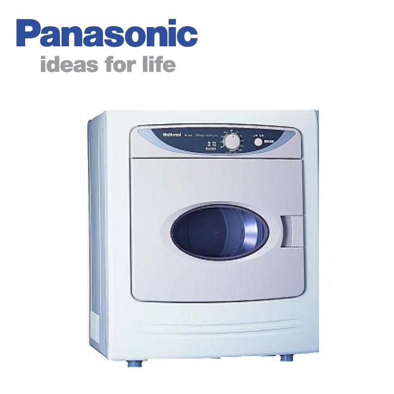 Panasonic 國際牌 NH-50V-H 5公斤 落地式乾衣機 (淡瓷灰)