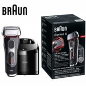 德國百靈 Braun 5090cc 5系列靈動貼面電鬍刀 買就送飛利浦潔膚儀