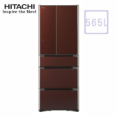 HITACHI 日立 電冰箱 RG570FJ 琉璃棕 565L 六門日本原裝進口(台南高雄地區限定)