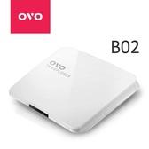 OVO 電視盒 1080P 新手入門最佳選擇 純白款 OVO-B02