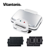 日本熱銷 Vitantonio 鬆餅機 VWH-202 經典白 單機價