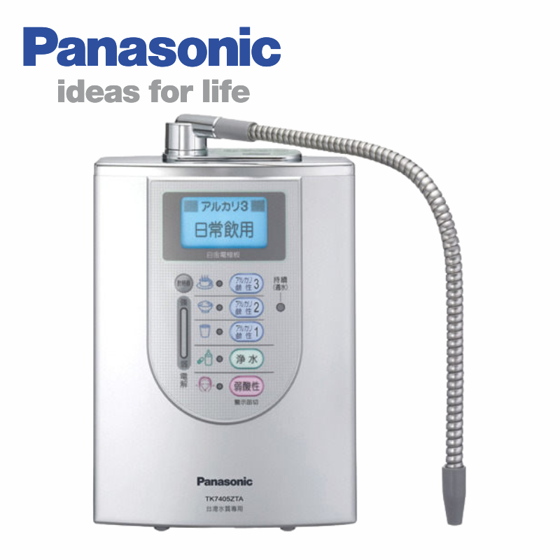 Panasonic 國際牌 TK-7405 鹼性離子整水器