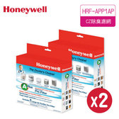 Honeywell HRF-APP1AP CZ除臭濾網兩入組(同HRF-APP1)