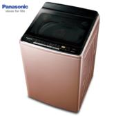 Panasonic 國際 NA-V130EB-PN 13公斤變頻直立式洗衣機