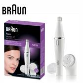 德國百靈 BRAUN Face SE820 雙效淨膚儀