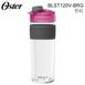 美國 Oster BLST120 果汁機配件耗材 Blend Active隨我型果汁機替杯