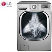 LG 樂金 WD-S19TVC 洗衣機 19kg Turbowash勁速洗(蒸洗脫烘)