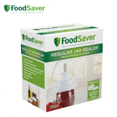 Foodsaver 真空玻璃罐轉接頭 真空機配件/耗材  真空保鮮機 適用Ball和Kerr兩牌窄口