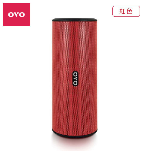 OVO Music Everywhere 音樂隨行杯 藍牙喇叭(紅色)OVO-S01
