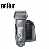 德國百靈 Braun 7899cc 智能音波系列電鬍刀 Wet&Dry 買就送飛利浦潔膚儀