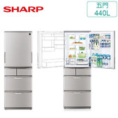 SHARP 夏普 SJ-XW44BT-N 440公升 五門變頻左右電冰箱(晶燦銀)