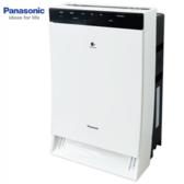 Panasonic 國際 F-VXP70W 空氣清淨機 加濕型