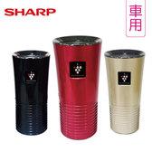 SHARP 夏普 IG-GC2T 車用自動除菌離子產生器(3色可選)