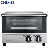 CHIMEI 奇美 EV-12S0AK 12L 不鏽鋼電烤箱