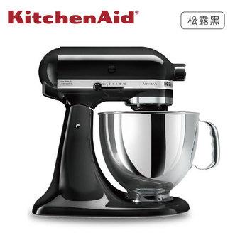 KitchenAid 3KSM150PS 桌上型攪拌機(7色可選) 送丹麥濾壓壺+雙層杯組