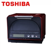 TOSHIBA 東芝  ER-GD400GN 31公升 過熱水蒸氣烘烤微波爐