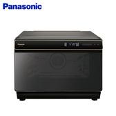 Panasonic 國際 NU-SC300B 蒸氣烘烤爐 30L 蒸烤煎炸烘