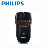PHILIPS 飛利浦 PQ210 雙刀頭充電式電鬍刀 刮鬍刀