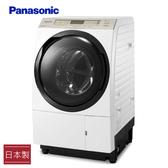 Panasonic 國際 NA-VX88G 洗衣機 左右開 11KG nanoeX 洗劑自動投日本製