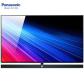Panasonic 國際 TH-65EZ1000W  日本製65吋4KOLED液晶電視