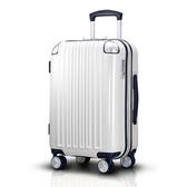 【春季整點特賣】限時優惠!說走就走 18吋時尚行李箱 登機箱 不挑色