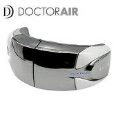 日本 DOCTORAIR 3D眼部按摩器S EM03-WH