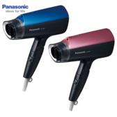 Panasonic 國際 EH-NE57 吹風機 負離子 二段式風量 藍色/粉色