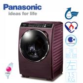 Panasonic國際 NA-V168DDH15KG變頻滾筒洗衣機 ECONAVI+nanoe雙科技