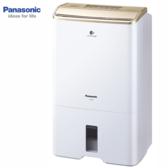 Panasonic 國際 F-Y24EX 12公升/日 除濕機 能源效率第1級