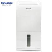 Panasonic 國際 F-Y12EB 除濕機 6公升/日  能源效率第1級
