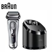德國百靈 Braun 9295cc wet & dry 9系列諧震音波電鬍刀 買就送飛利浦潔膚儀