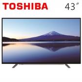 TOSHIBA 東芝 43L2686T + T2016B 43吋 液晶顯示器+視訊盒  高畫質