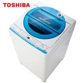TOSHIBA 東芝 AW-E9290LG 9公斤直立式洗衣機 (星湛藍)
