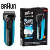 德國百靈 Braun 3010s 新三鋒系列電鬍刀 (藍)