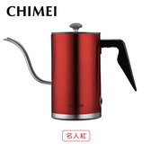 CHIMEI 奇美 KT-05C020 精準溫控細口咖啡手沖快煮壺 名人紅